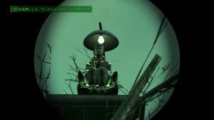 Fallout 4_20160108071510