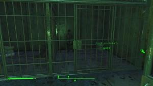 Fallout 4_20160110034935