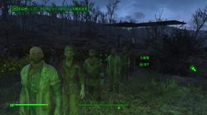 Fallout 4_20160203061326