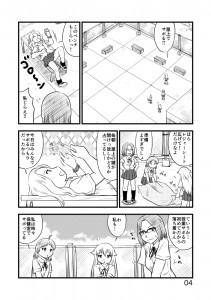 201705kan_comi_03