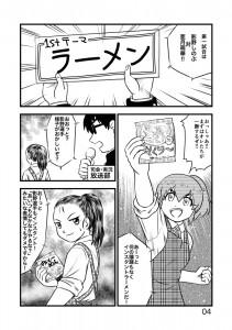 201710kan_comi_03