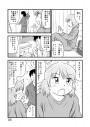 jc_mei_04