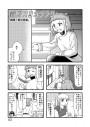 ginga_sutanpu_03_01