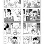 imouto_kyuketsu_01
